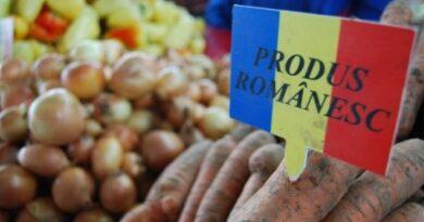 produs-romanesc